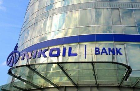 """""""Nikoil Bank""""da Vüqar Kərimovun """"qiymətləndirmə"""" əməliyyatları -"""