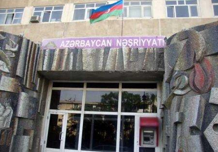 """""""Azərbaycan"""" Nəşriyyatı """"Azərsu""""nu məhkəməyə verdi"""