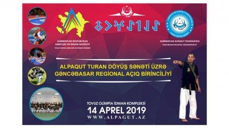 Alpaqut Turan Döyüş Sənəti üzrə Gəncəbasar Regional Açıq Birinciliyi keçilib -