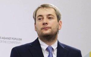 Ukraynada erməni əsilli məmur istefa verdi
