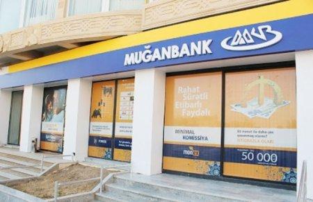 «MuğanBank» ASC-də qalıq borcları